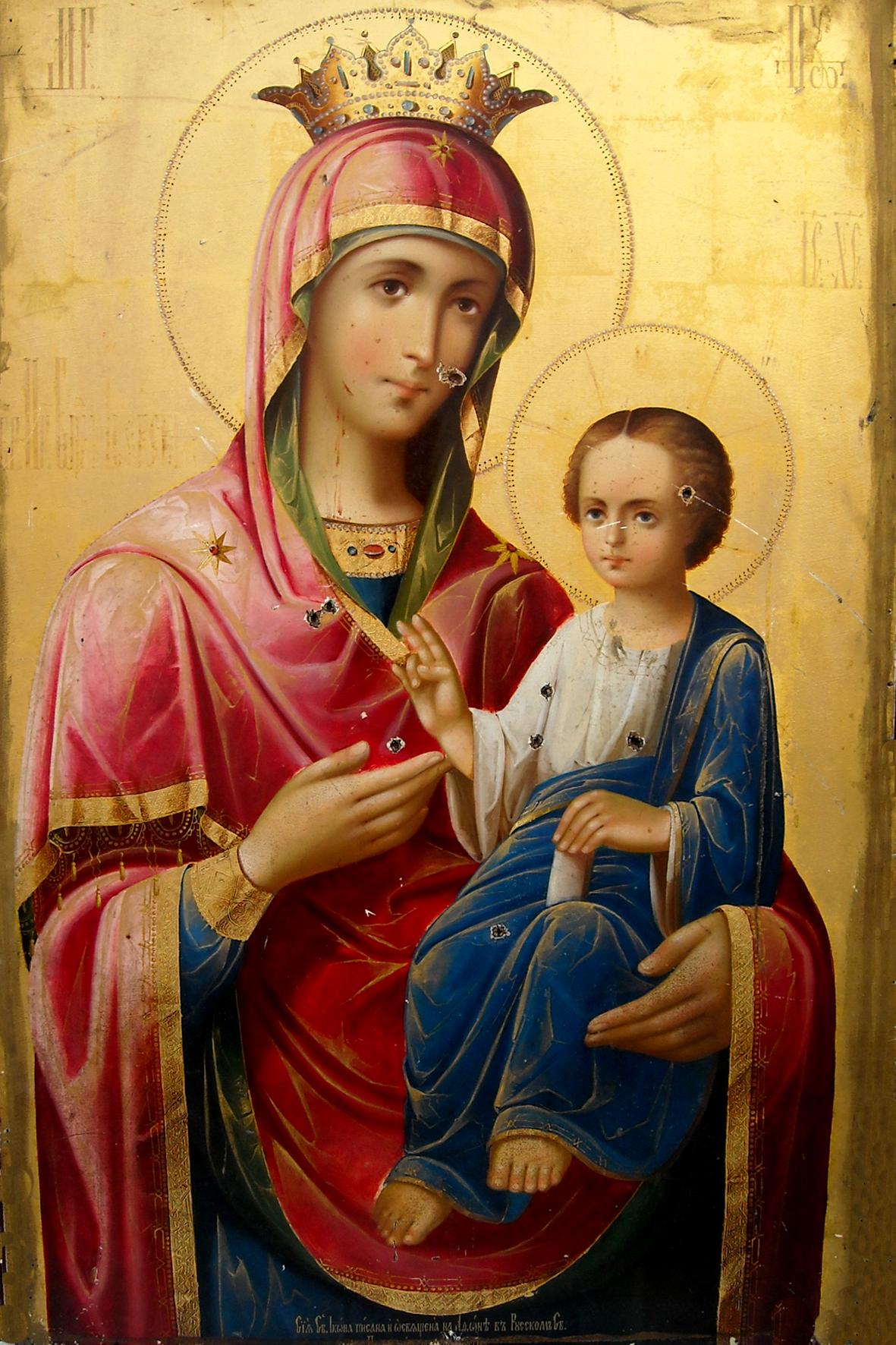 Чудотворная икона Божьей Матери Иверская