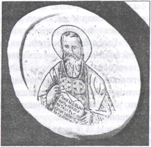Мозаичное изображение Иоанна Кронштадтского на колокольне Свято-Воскресенского храма