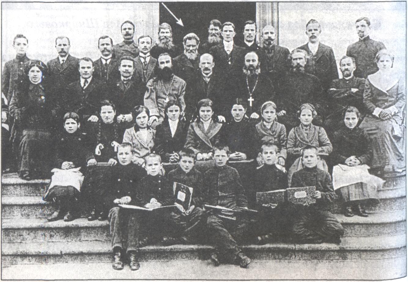 Священнослужители и притч Свято-Воскресенского храма. 1914 г.