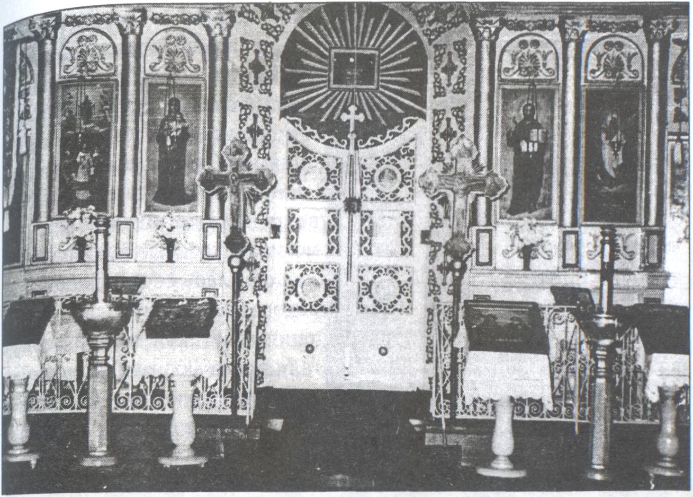 Иконостас, сооруженный после войны