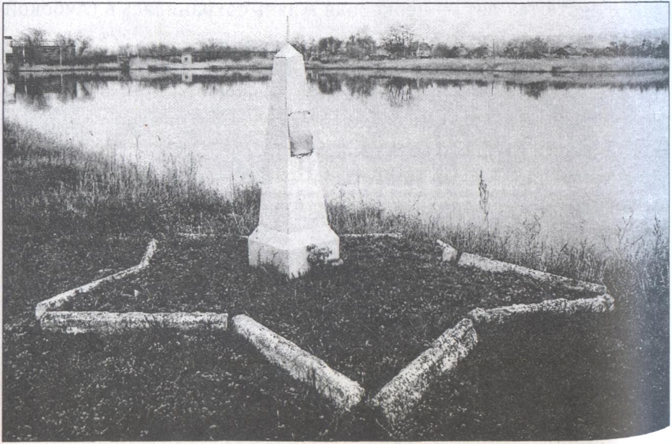 Могила неизвестного русского воина