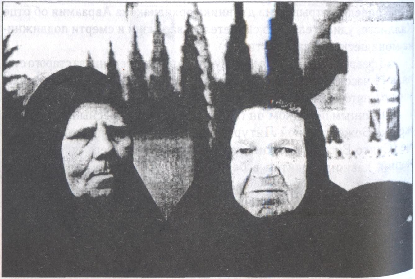 Монахини Августа и Филарета