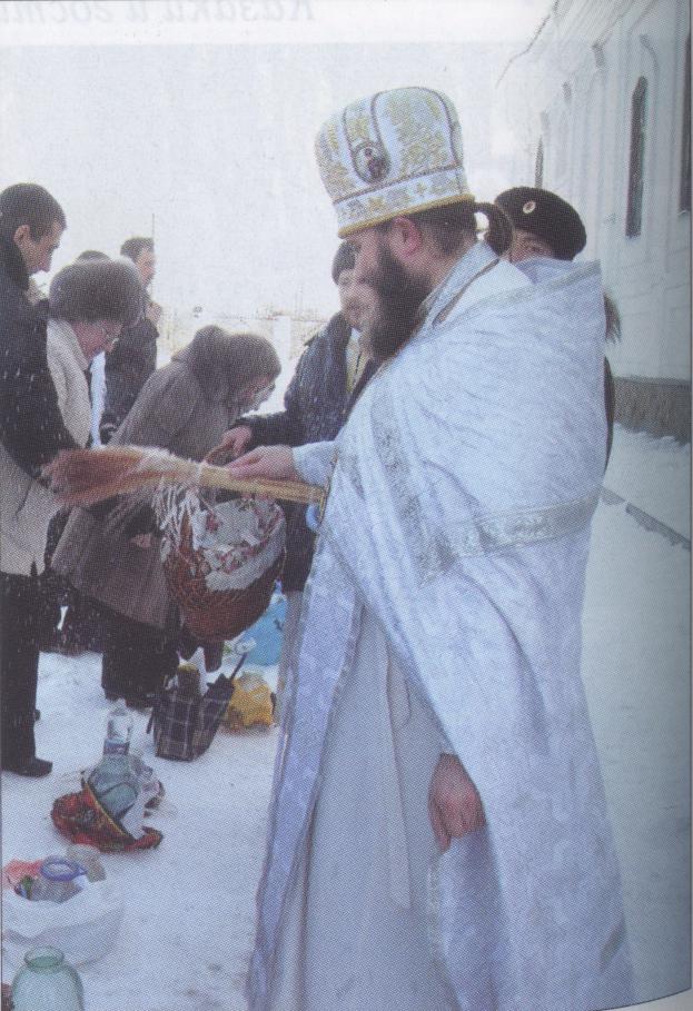 Освящение воды у храма