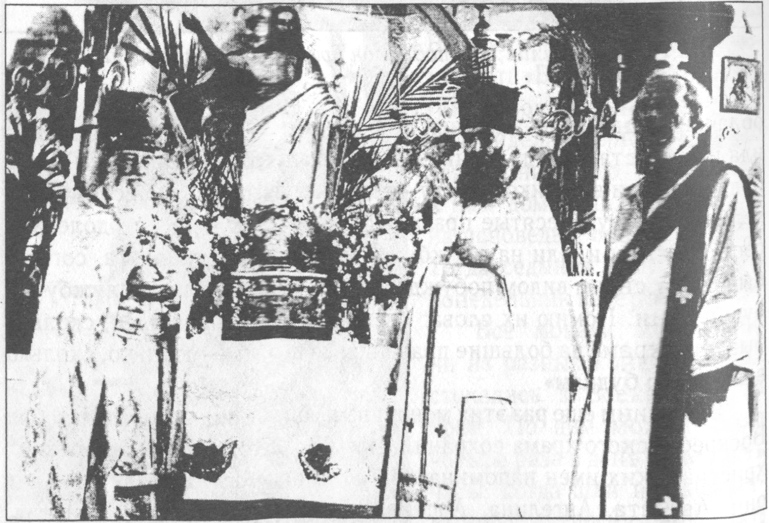 Отец Александр Щепинский, отец Василий Сергеев (благочинный), протодиакон Александр Бутко