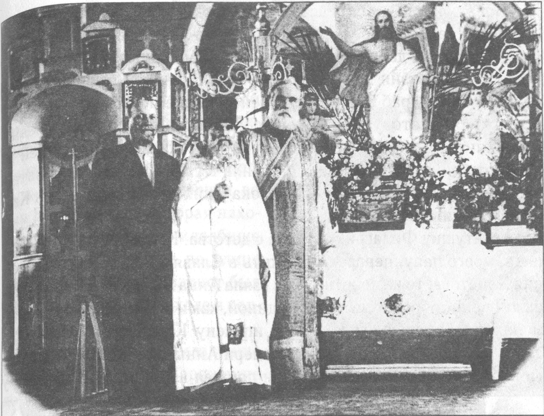 Отец Василий, протодиакон Григорий и староста