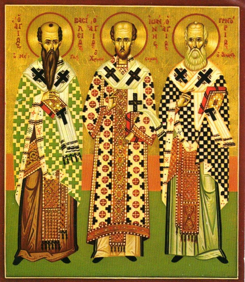 Праздник Трех Святителей
