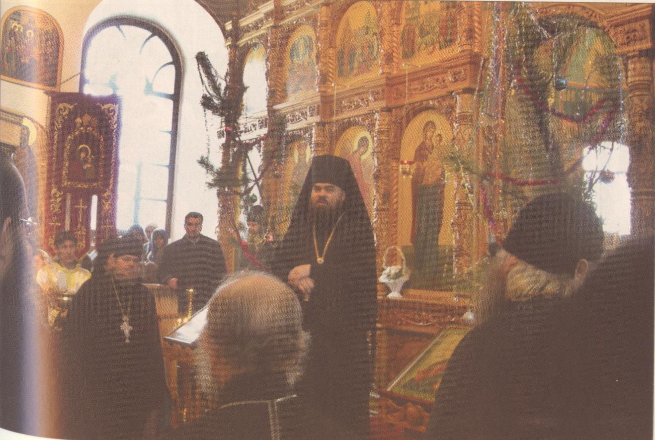 Рождественское поздравление епископа Митрофана