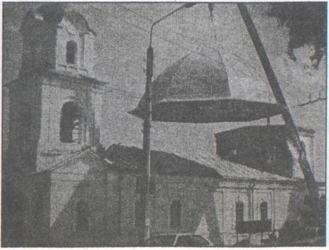 Установка центрального купола. Середина 1990-х
