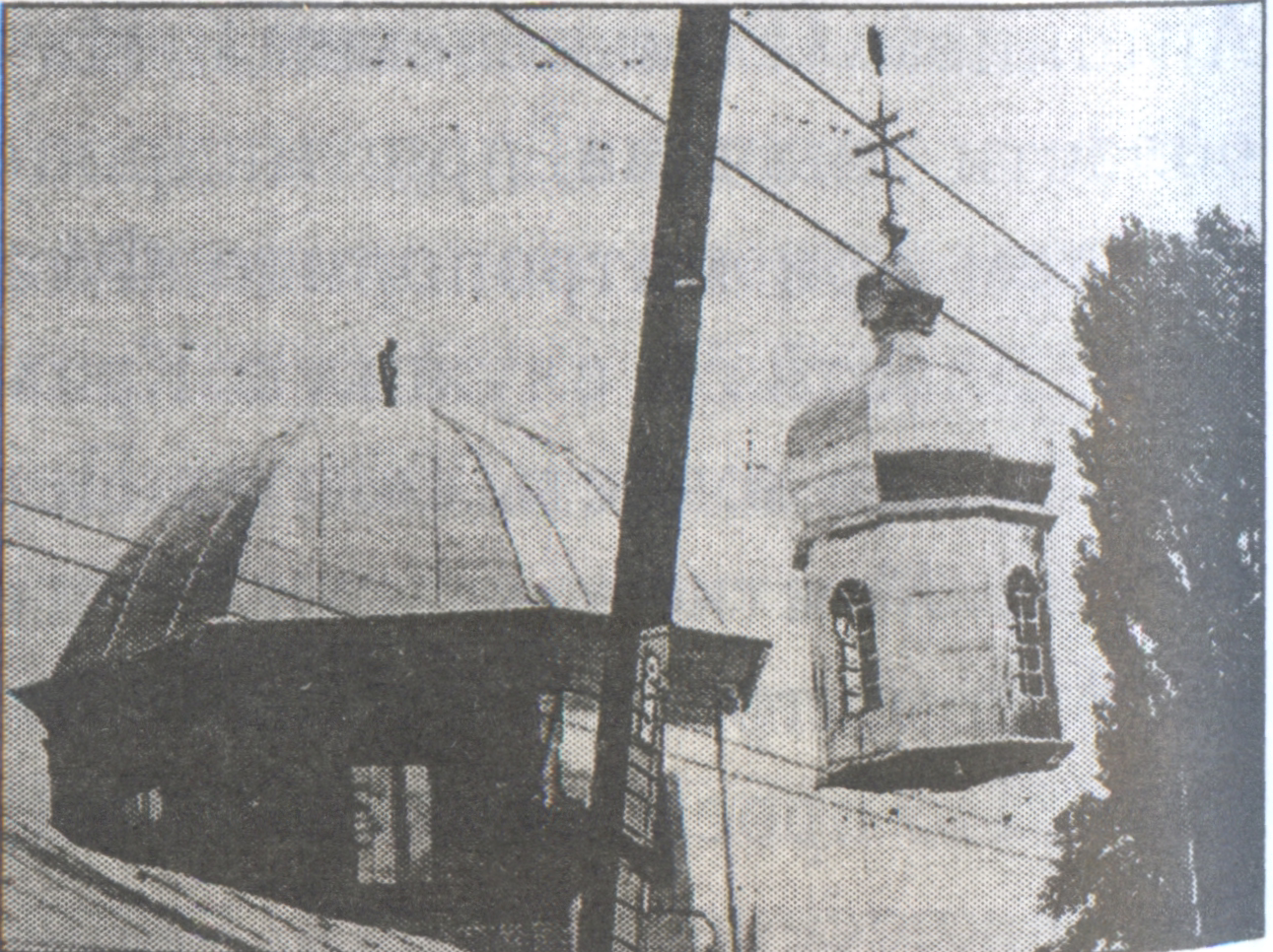 Установка центрального купола. Верхняя часть. Середина 1990-х1