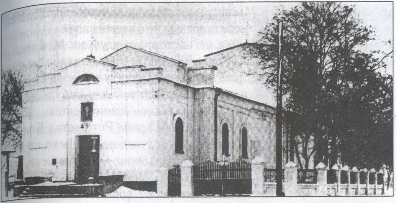 Вид храма после войны