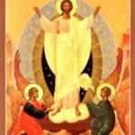 Пасха Христова-Воскресение