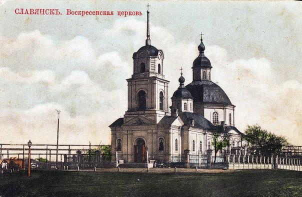 Воскресенская церковь. 1802