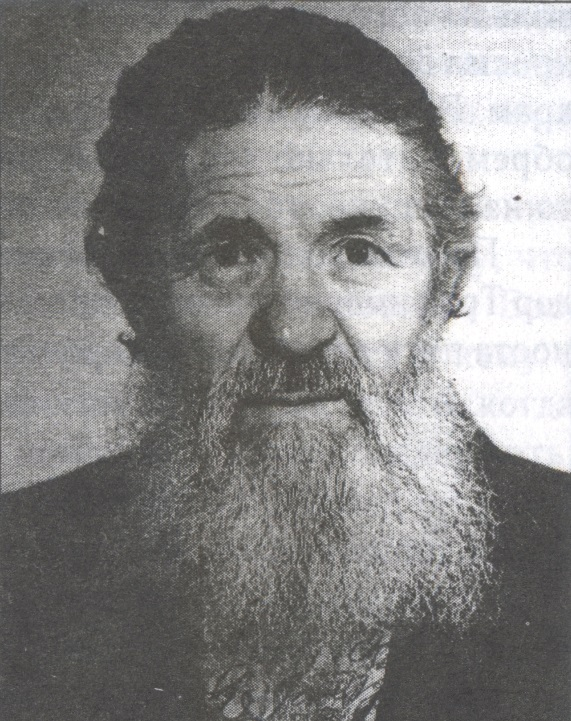 Федор Трофимович