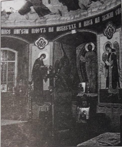 Алтарь Свято-Воскресенского храма