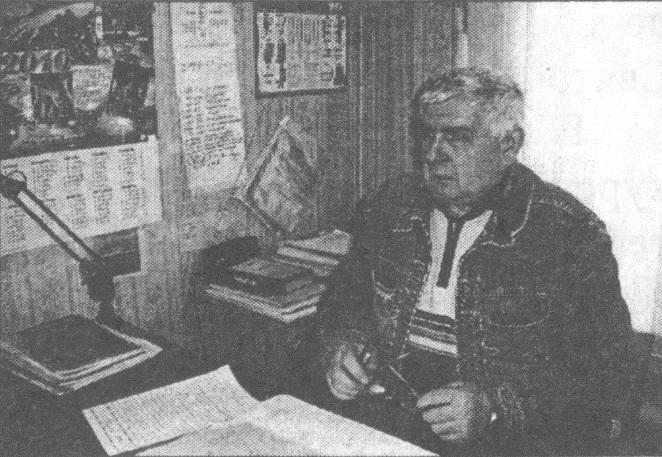 Н. М. Медведев