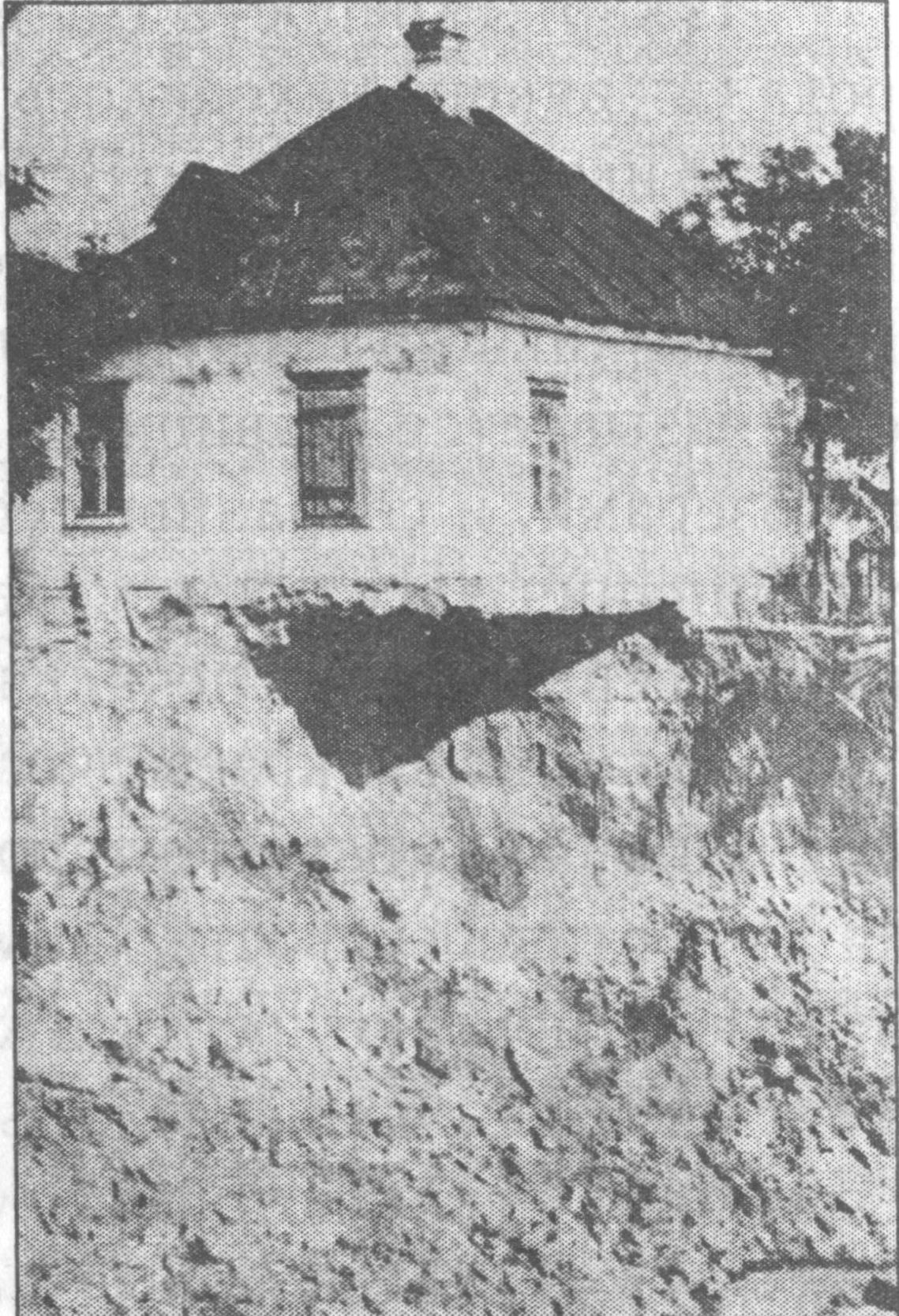 Провал почвы. 1950-е гг.