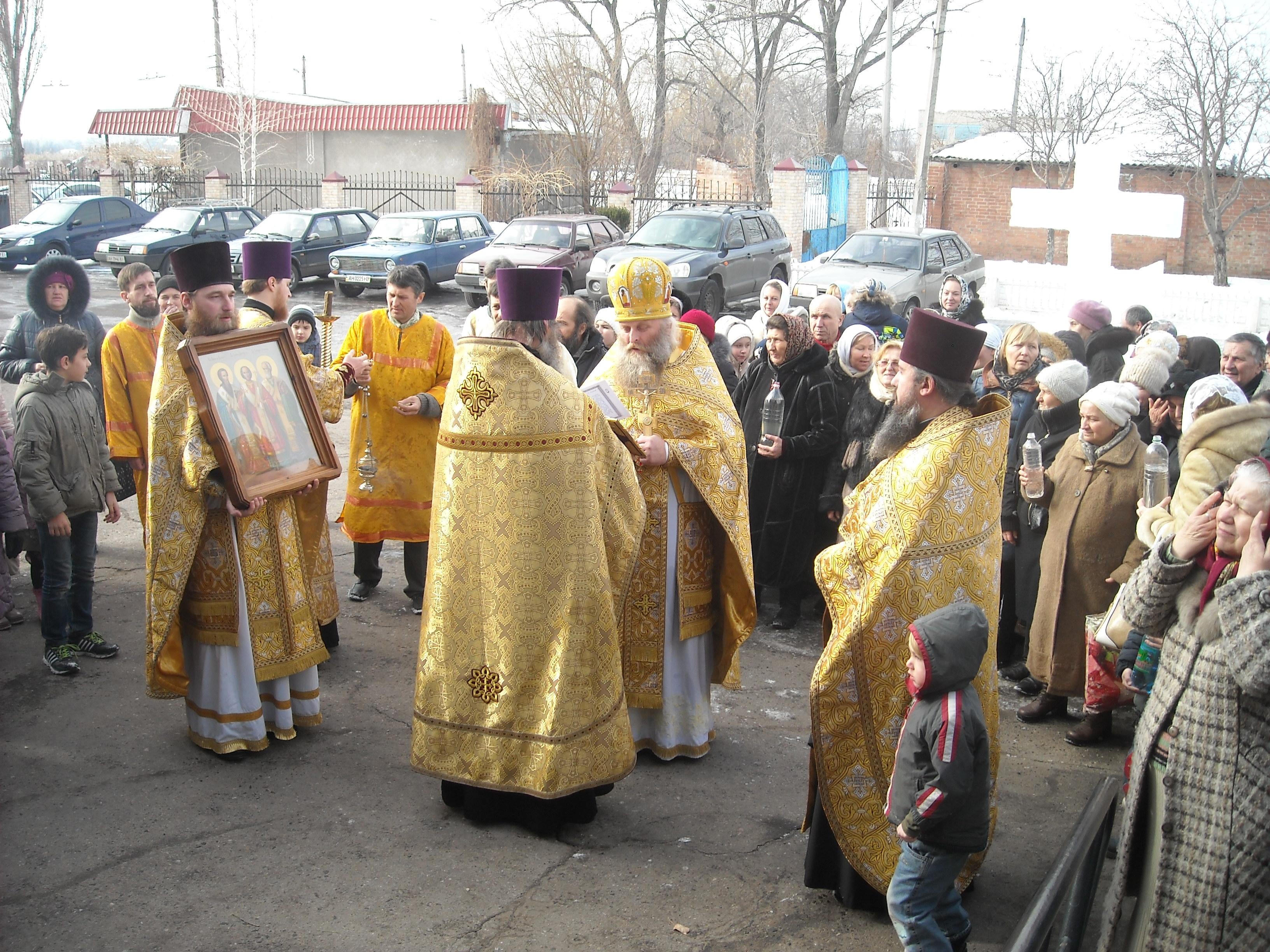 Крестный ход. Праздник трех святителей