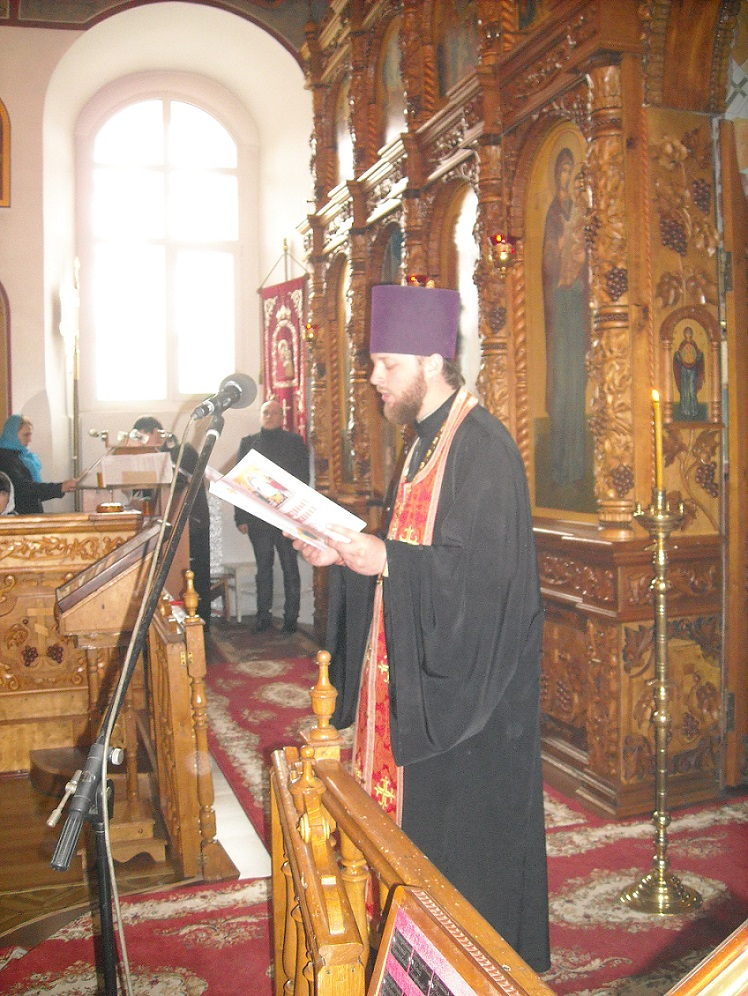 Протоиерей Тихон (Фоменко)