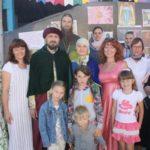 Праздник семьи в честь св. бл.князей муромских Петра и Февронии