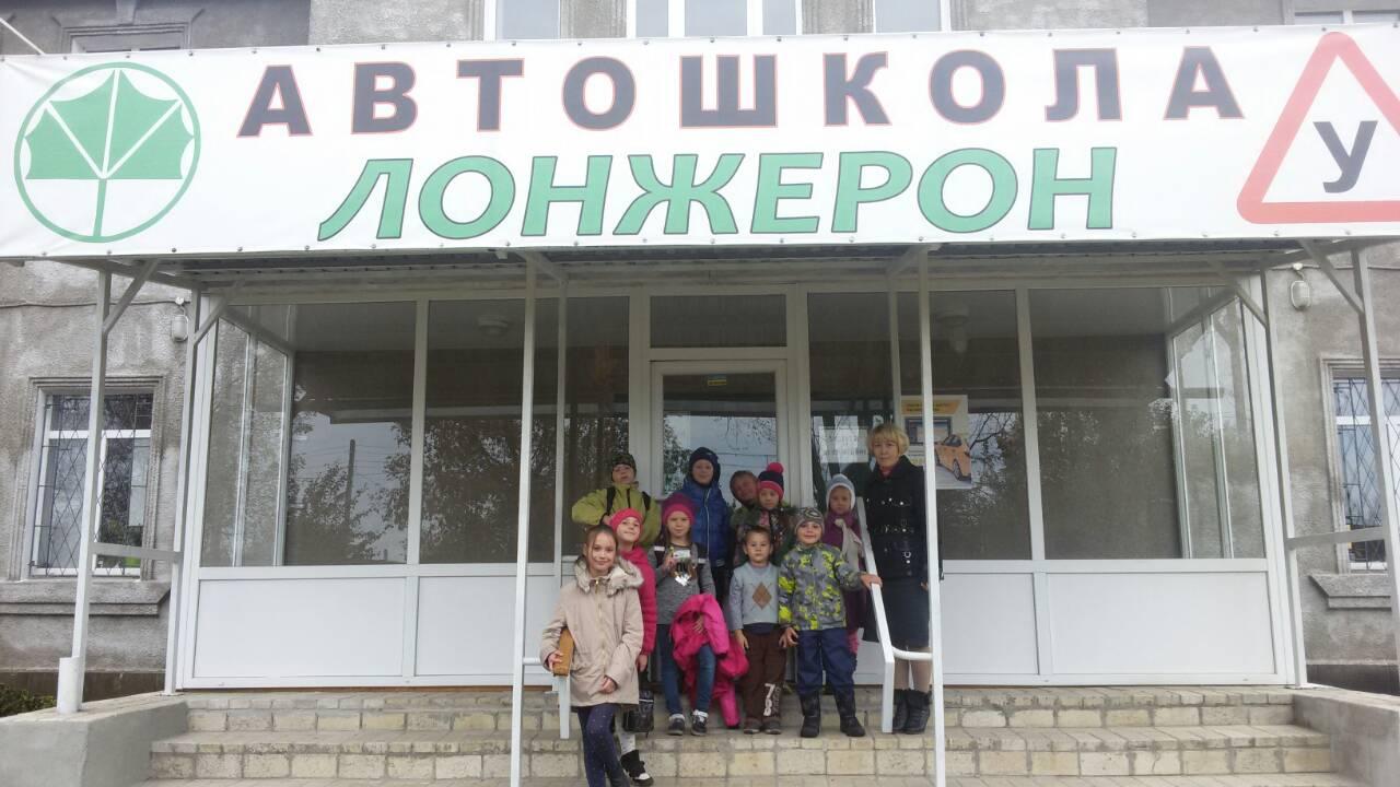 Дети ходили на экскурсию в авто школу