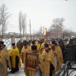 Престольный праздник Трех Святителей