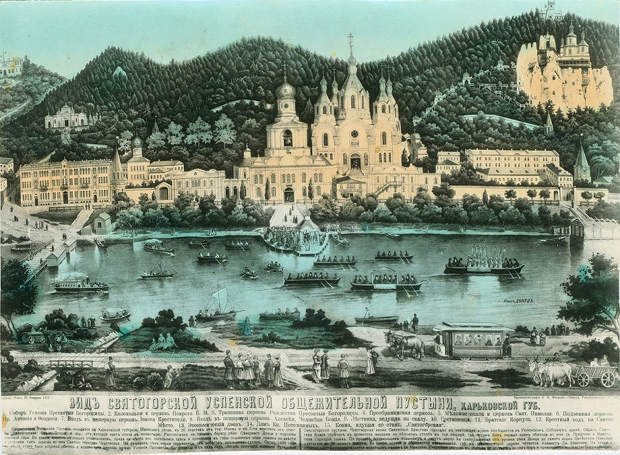 Открытие Святогорской обители в 1844 году