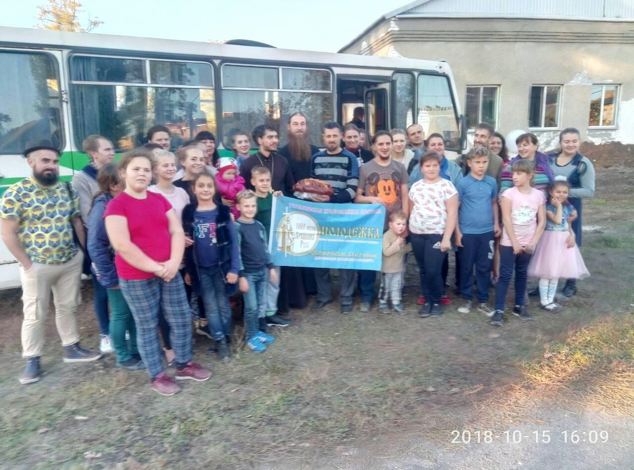 Добропольская молодежка в Славянске
