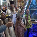 Поздравление с Рождественскими Святками о. Алексея от прихожан